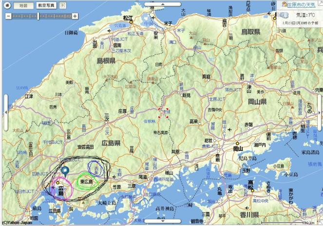 Kedudukan Hiroshima,Higashi Hiroshima&Saijo