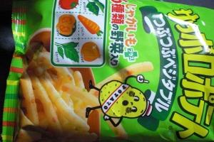 gambar 3: Calbee Sapporo Potato