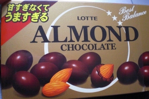 gambar 1: Almond Chocolate